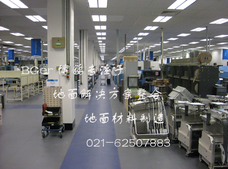 gongyeshengchanchejiandimiancailiao-5