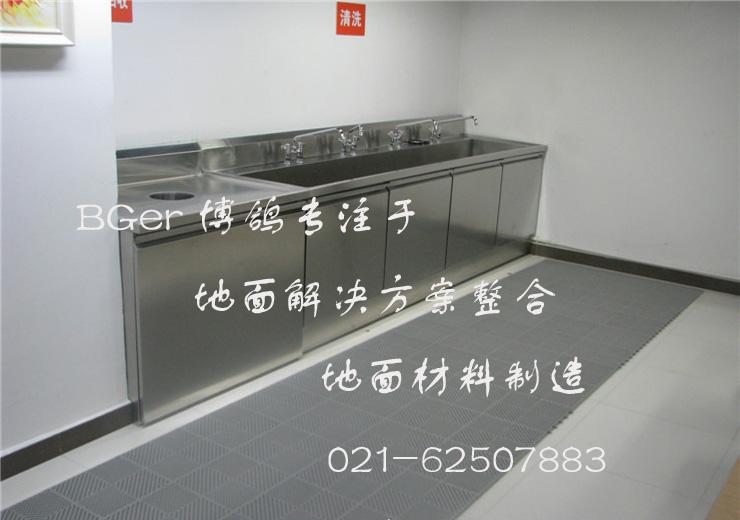 shitangchufangfanghuadidian-3