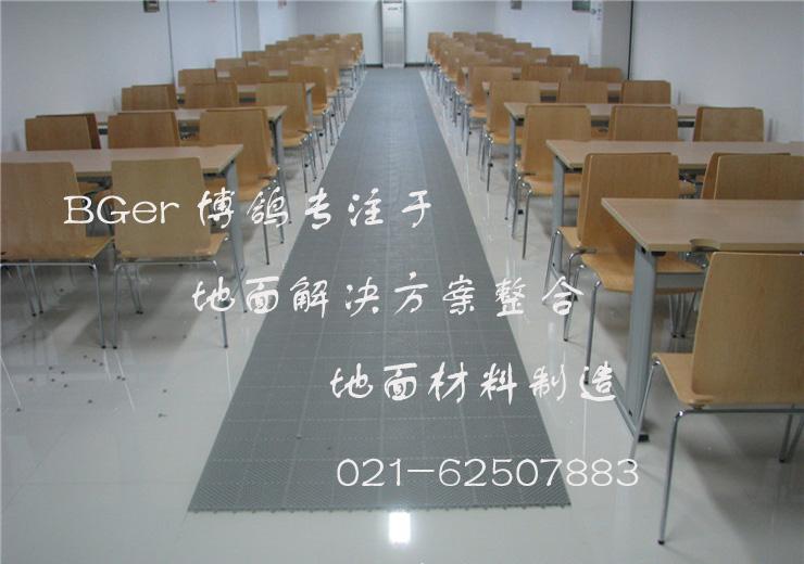 shitangcangtingfanghuadidian-6