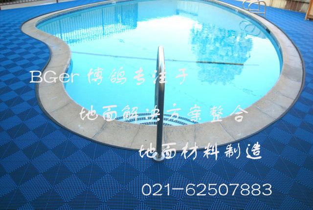 bieshulutianyongchifanghuadidian-4