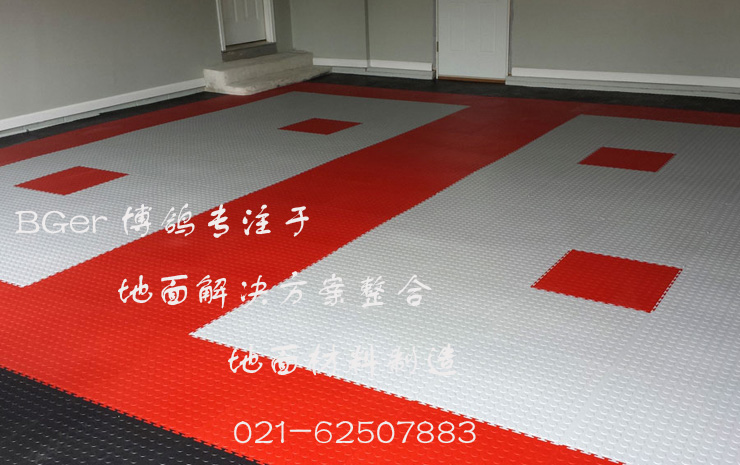 xinxingchekudiban-4