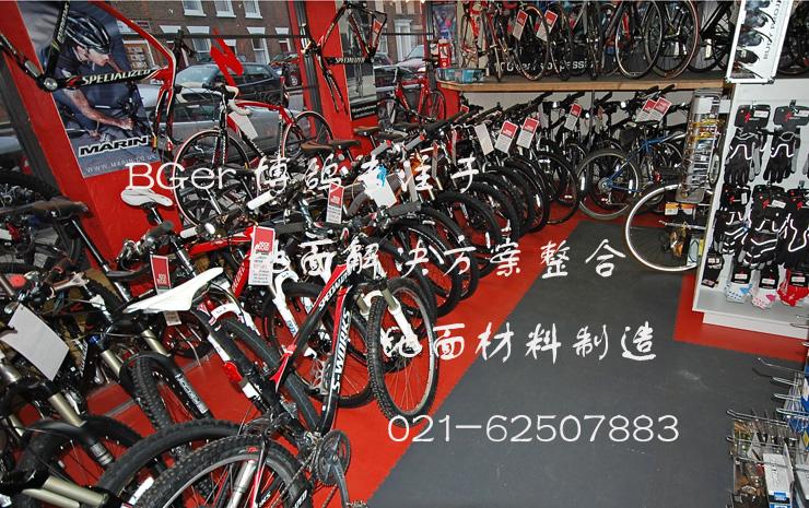 zixingchezhuanmaidiandiban-3