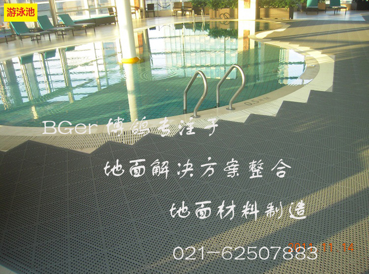 rouruanxingpinjieyongchifanghuadian-3