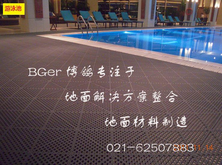 rouruanxingpinjieyongchifanghuadian-5