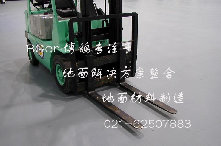 gongchanghuowukufangdimianjiaodian-3