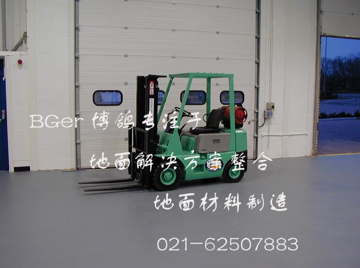 gongchanghuowukufangdimianjiaodian-5