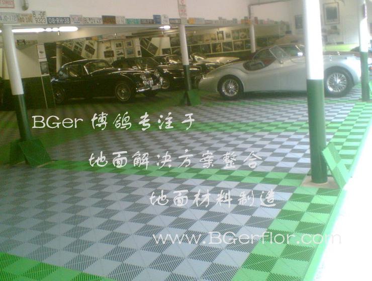 qichemeirongdiandimianzhuangxiucailiao-3