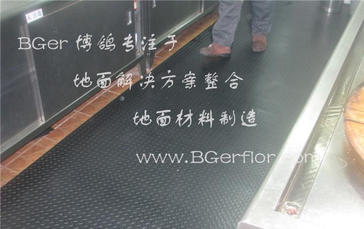 gongchangchejianfanghuaditanjuancai-3