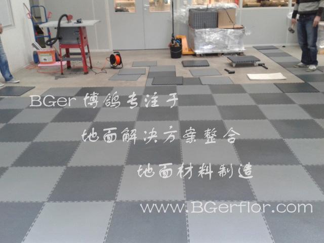 changfangdimianzhuangxiucailiao-3