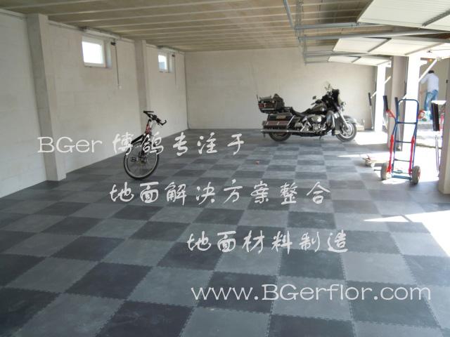 changfangdimianzhuangxiucailiao-4