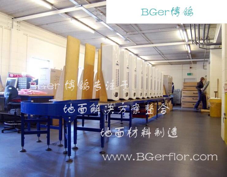 gongchangzhuangpeijiandimiansujiaodiban-3