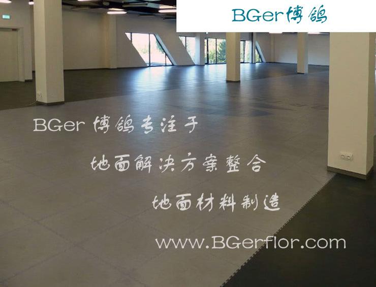 gongyechangfangdibanzhuan-3