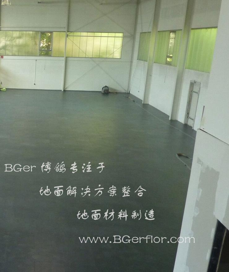 gongyechangfangdibanzhuan-6