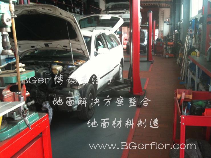 汽车修理厂维修间地板,维修工位地板胶