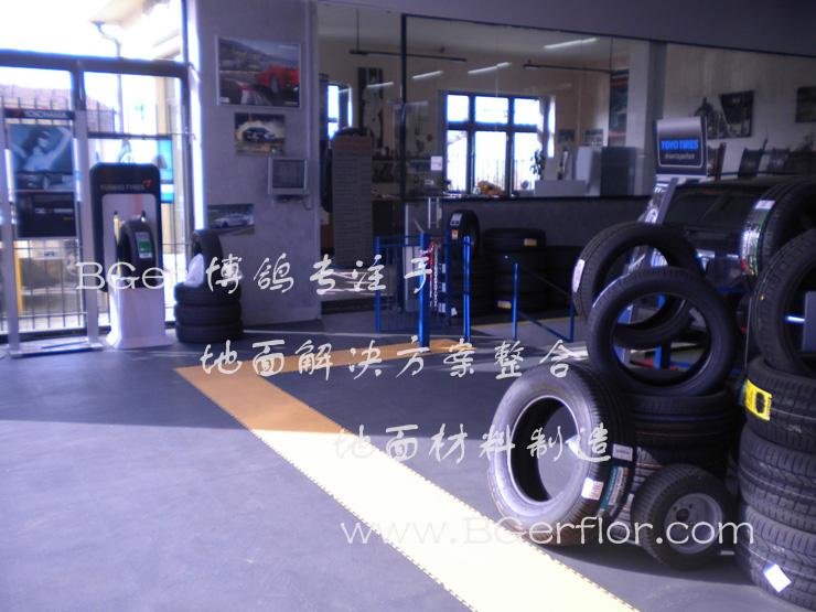 qicheweixiubaoyangdiancailiao-3