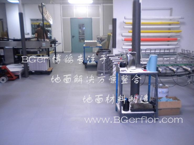 gongchangyongdiban-3
