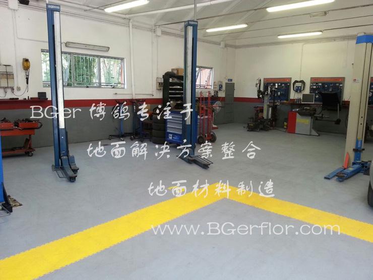 汽车修理厂修理间地板材料