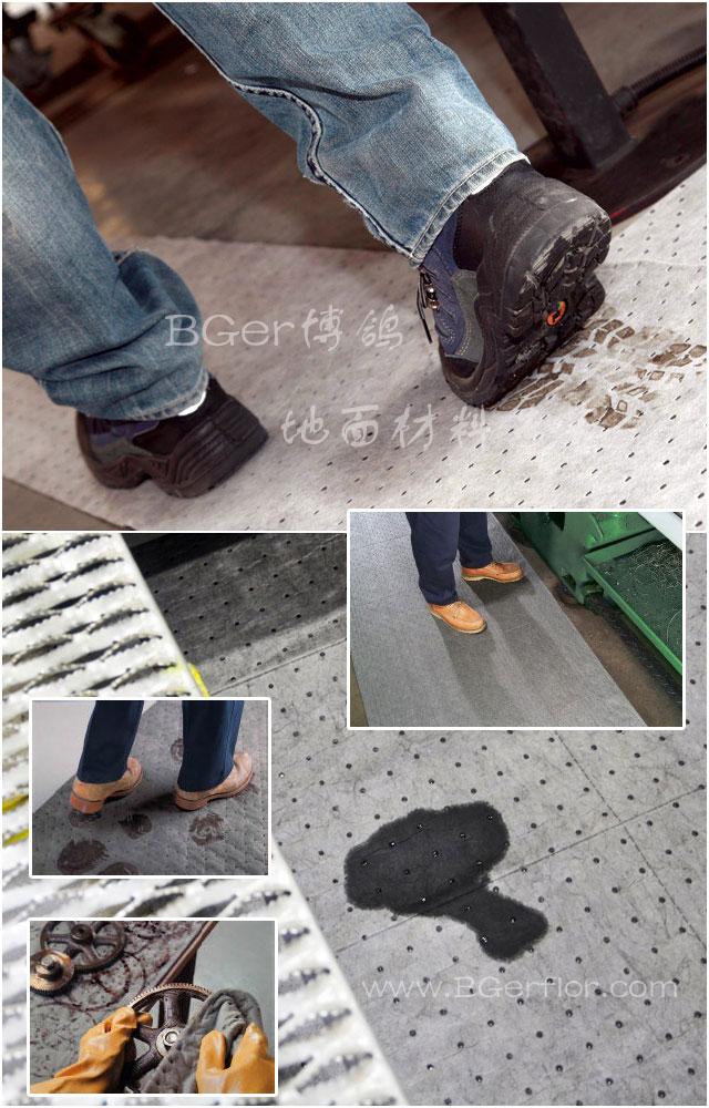 工业吸油垫-车间吸油地毯