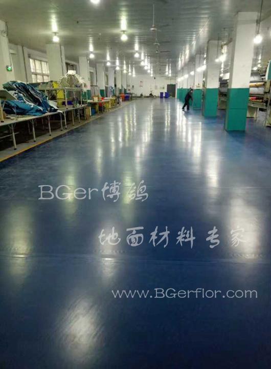 工厂车间地板