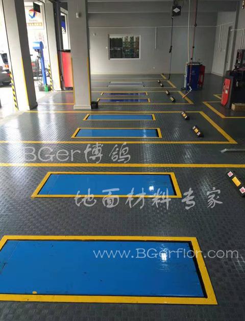 汽车4S店维修车间地板