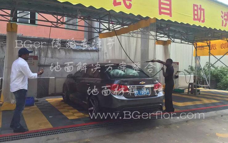 自助洗车店地面格栅-3