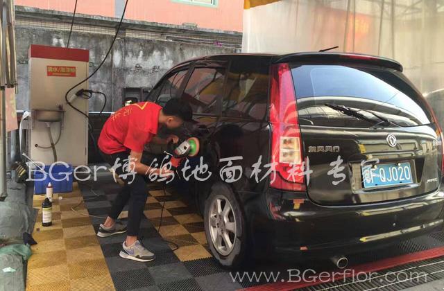 室外洗车场地面格栅-5