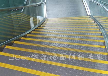 楼梯防滑地板-2