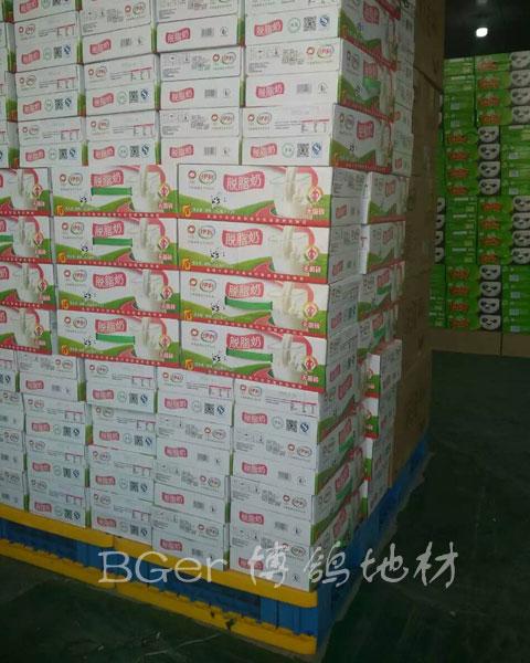 仓库货物防潮塑料垫板
