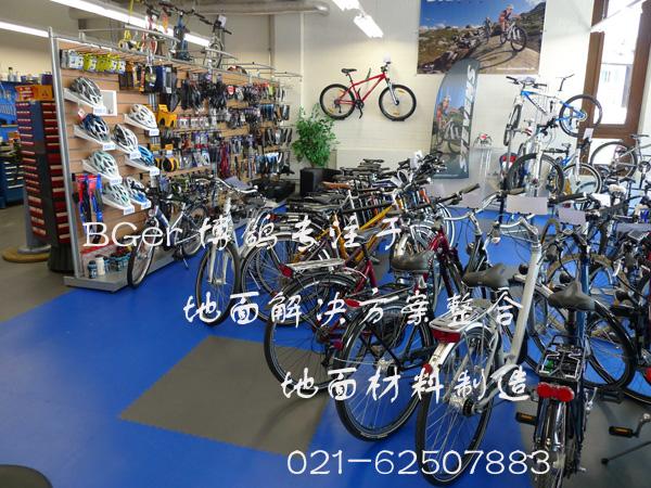 软地砖自行车商店铺装