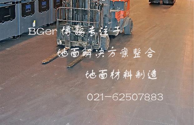 承重型仓库地板