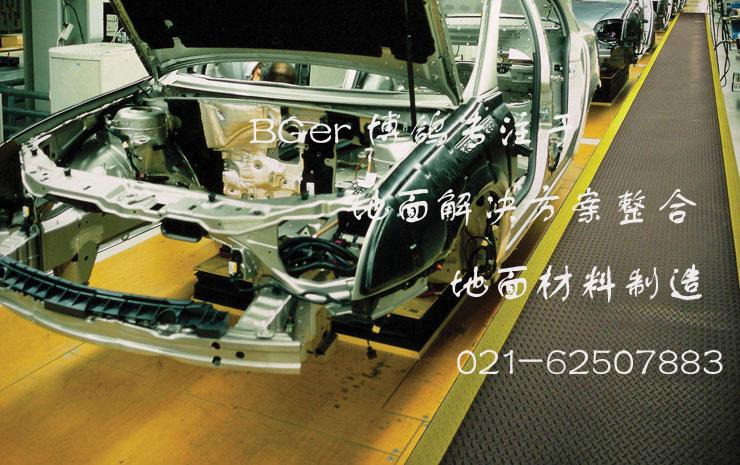 车间通道工业用地毯,组装生产车间防滑地毯