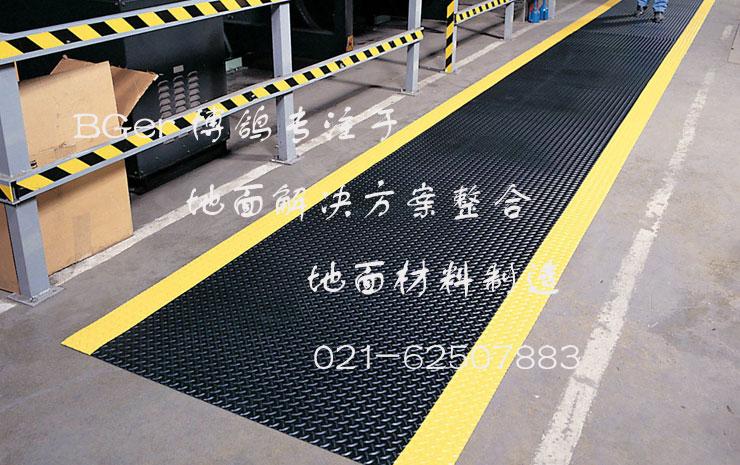 行道工业安全地毯铺装材料
