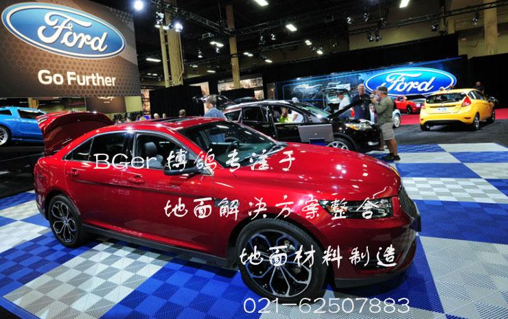 汽车展览会车展专用地板
