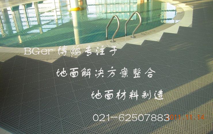 柔软型拼接泳池防滑垫,室内泳池铺装