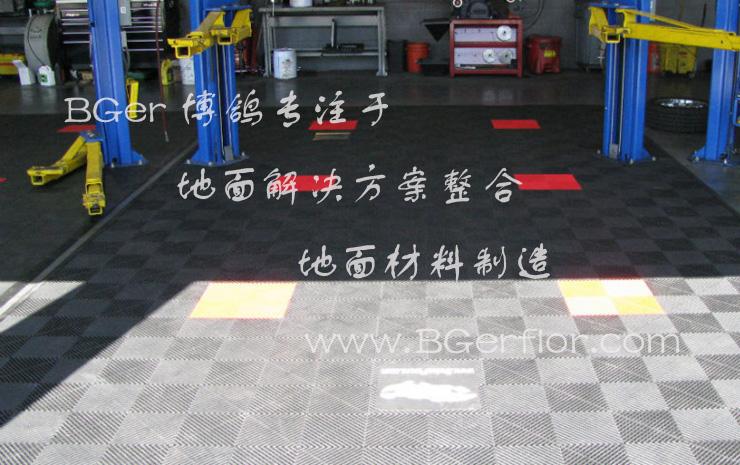 防起砂防磨损汽修车间拼装地板