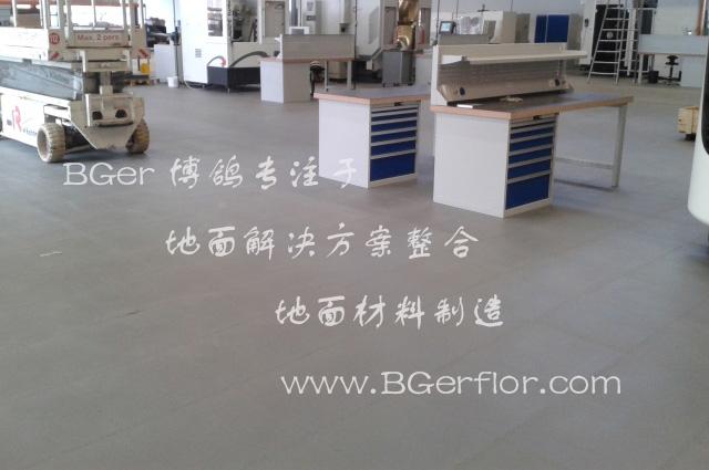 工厂地面用工业地板