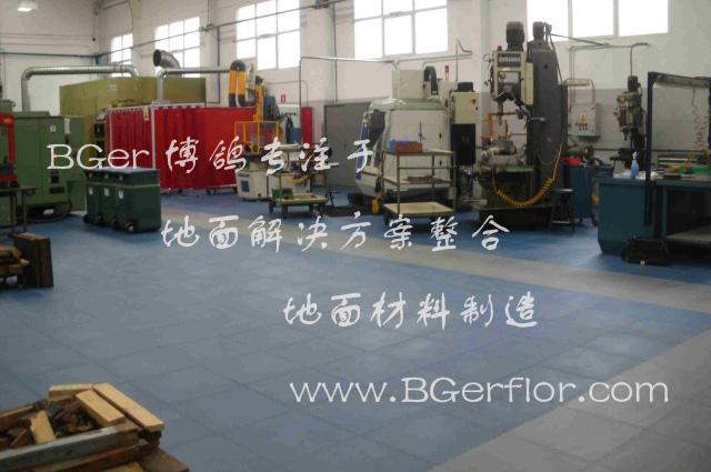 机械加工厂车间用地板胶