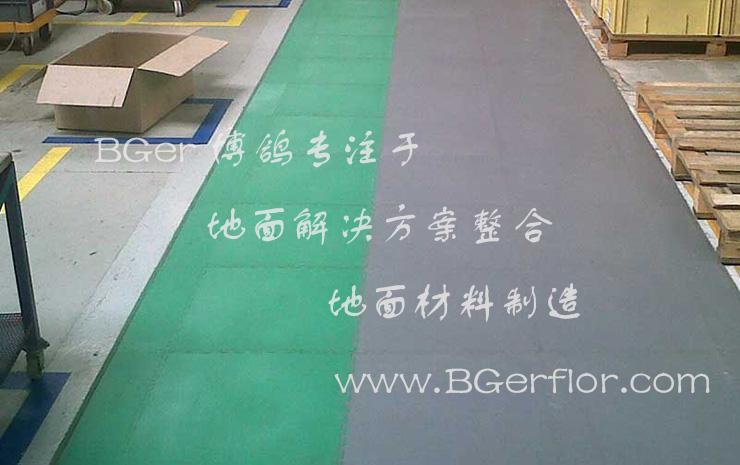 工厂通道车间地板