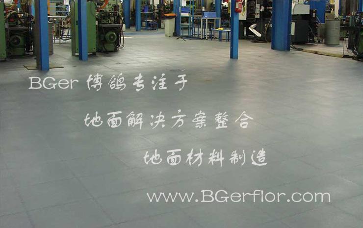 机械车间工业地板