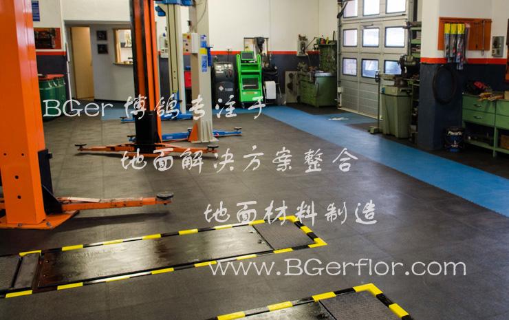 汽车4S店维修车间地板砖