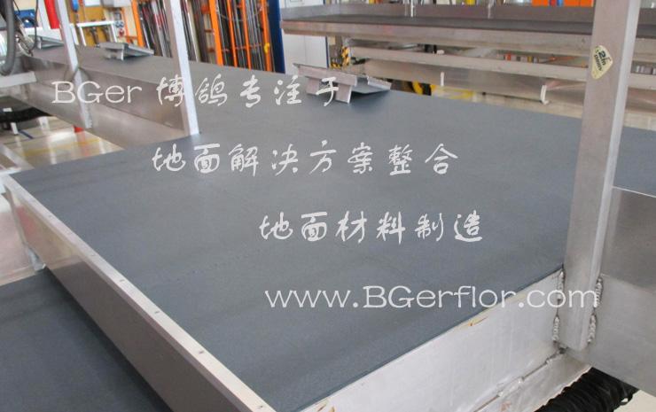 工厂车间钢板平台表面用地板