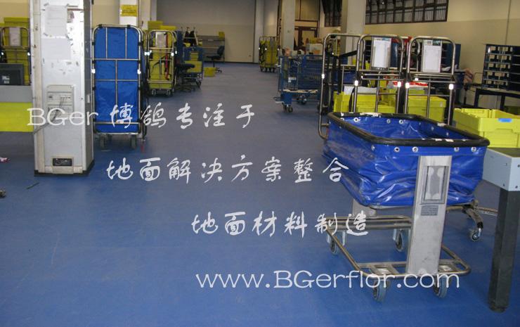 工厂仓库用地板