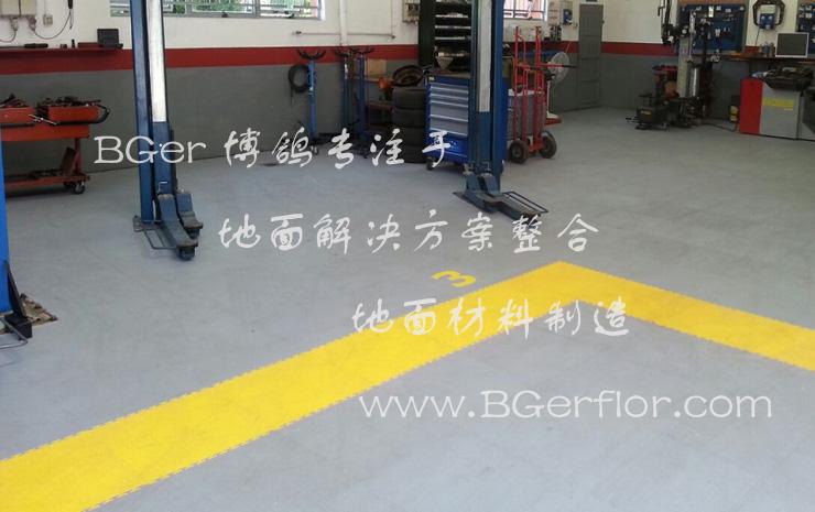 汽车修理厂维修间地板材料