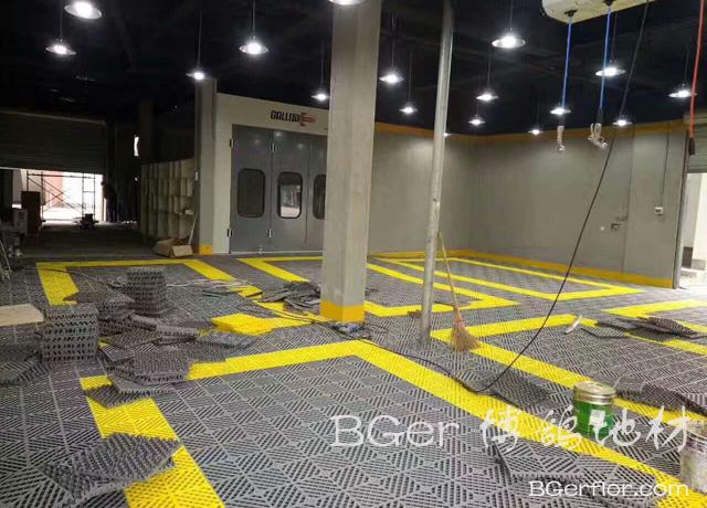 汽车美容店美容车间格栅地板 美容贴膜车间网格地板 灰色 黄色铺装