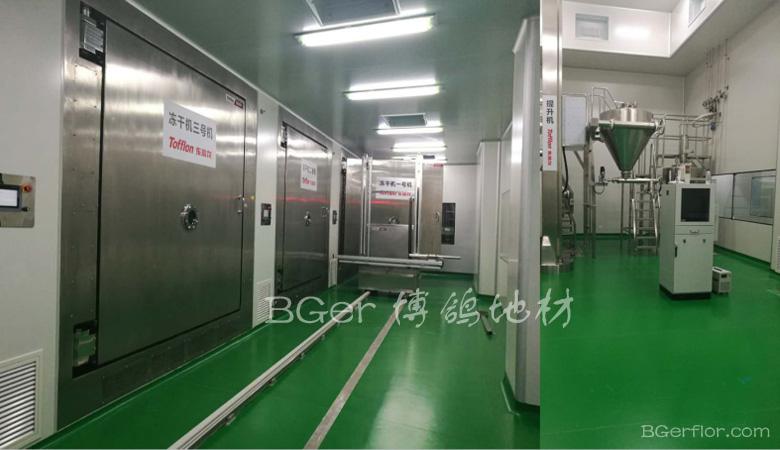 食品工厂车间地板